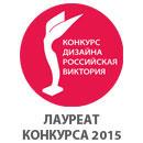 WINNER-5-2015