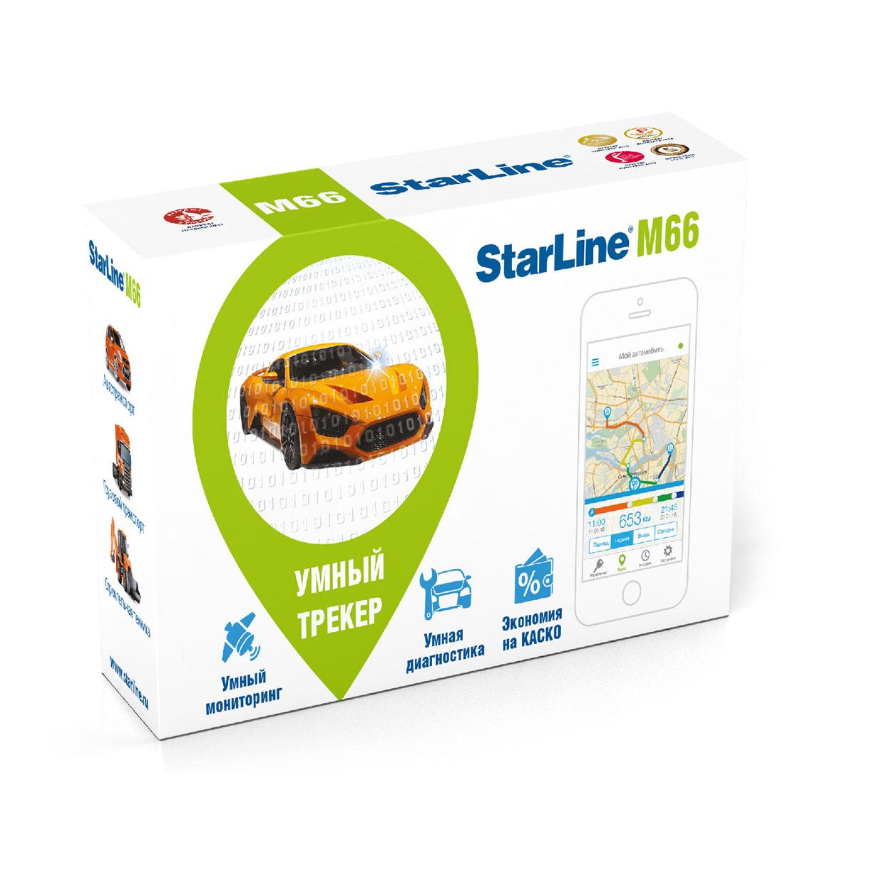 Компактный умный трекер StarLine M66 предназначен для умного мониторинга и надежной защиты легкового и грузового транспорта. Защищает. Сообщает. Показывает