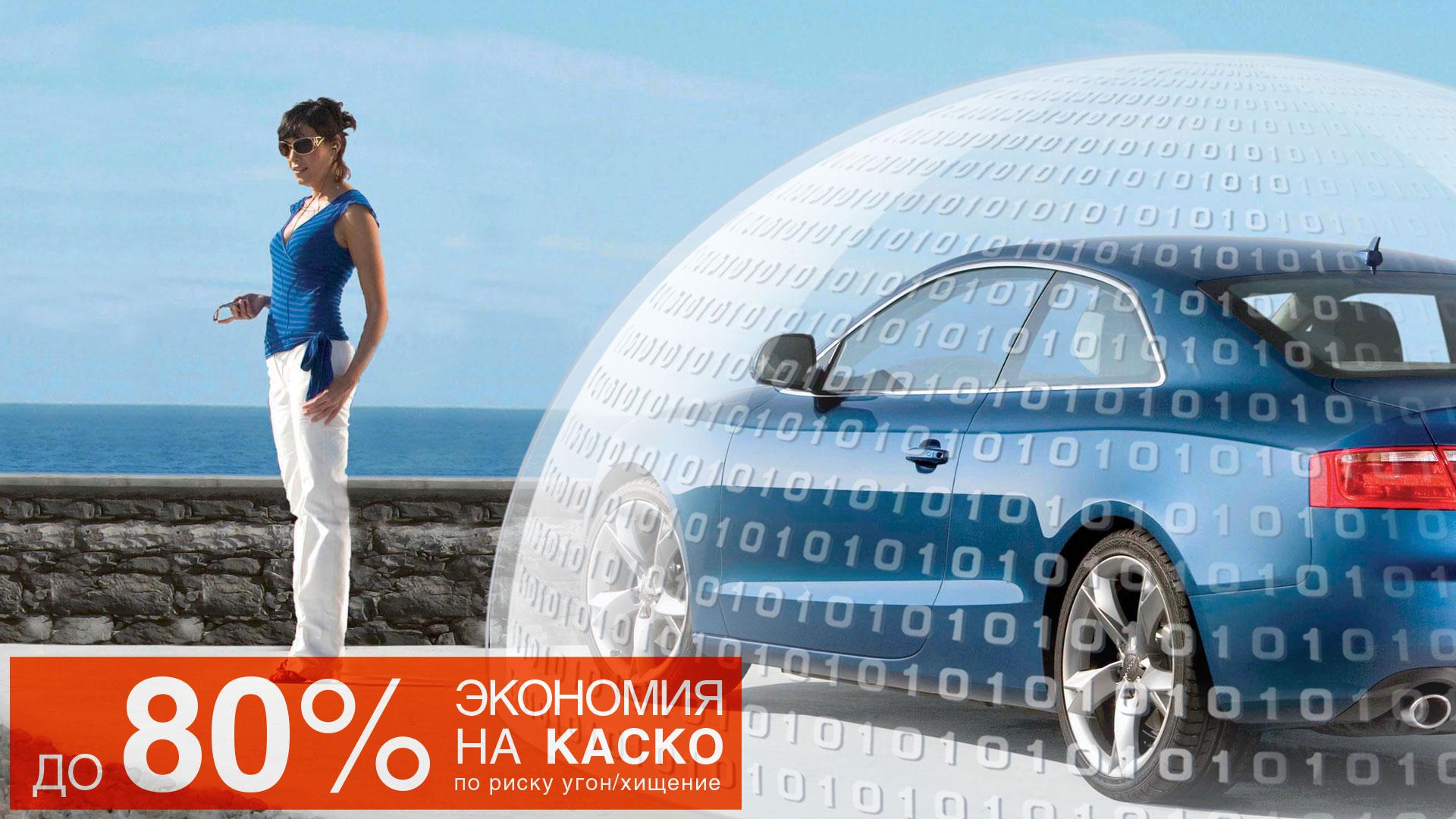 KACKO_80