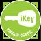 icon_iKey