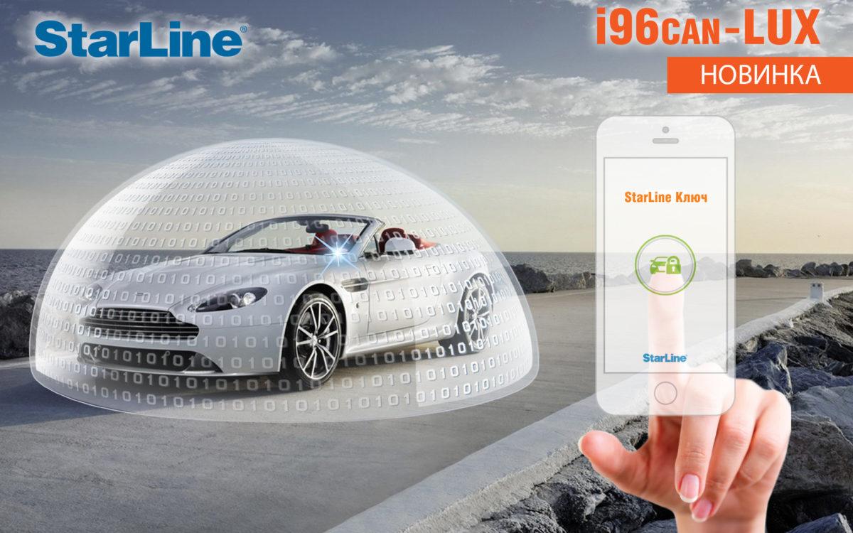 инструкция соединение телефона через блютуз в автомобиле фольксваген в6