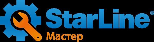 StarLine_Master_Logo