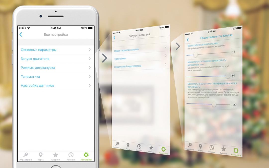 app5_iOS_4