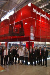 Компания «УльтраСтар» на Интеравто 2008