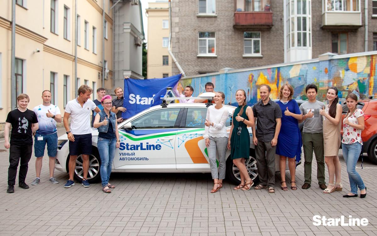 Испытай умный автомобиль StarLine завтра!