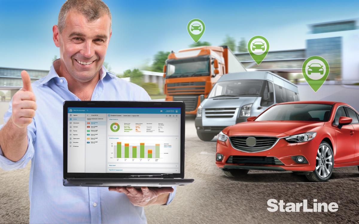 StarLine M66: умный путь  к успеху вашего автопарка