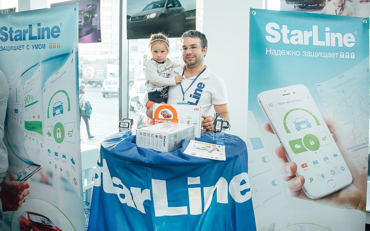 StarLine — для кроссовера с амбициями