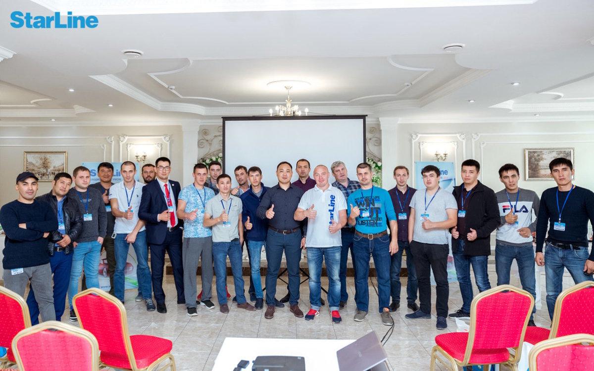 Итоги конференции Умная безопасность  Атырау