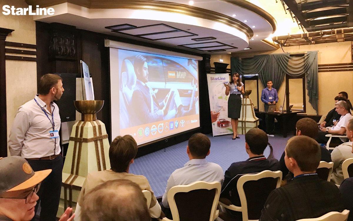 Итоги конференции Умная безопасность Краснодар