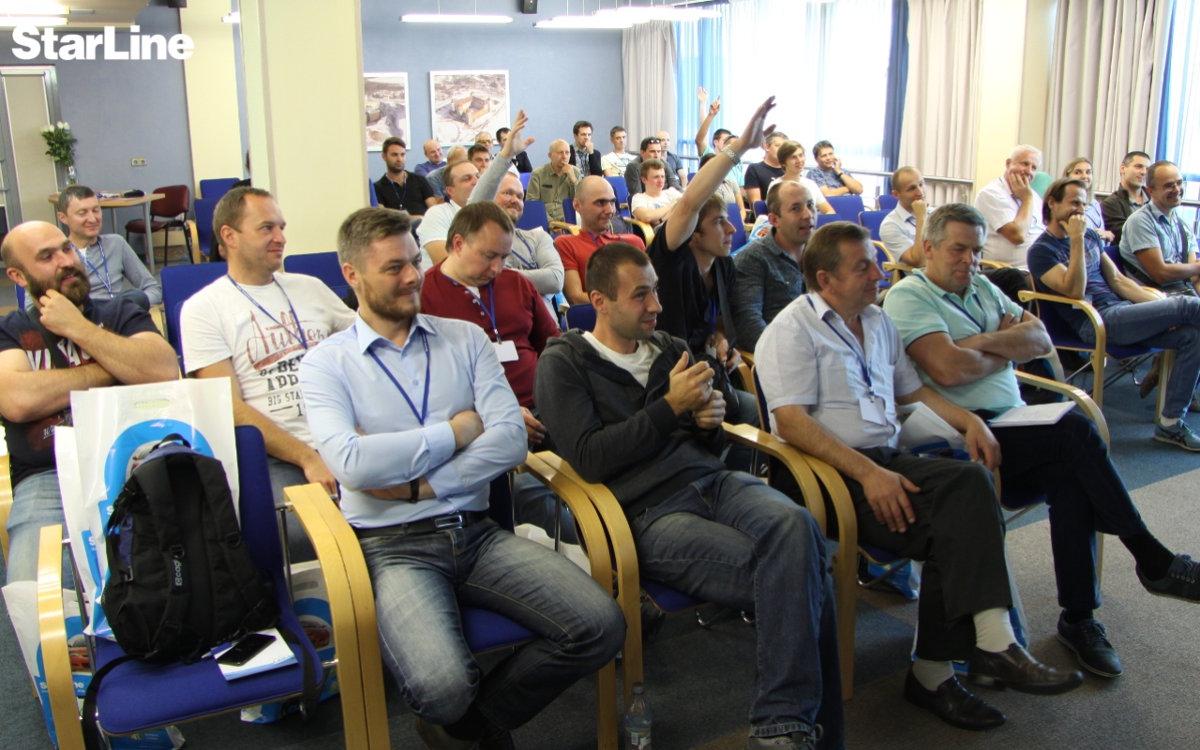 Итоги конференции Умная безопасность. Минск