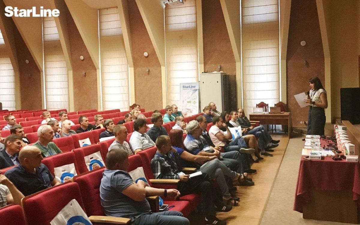 Итоги конференции Умная безопасность  Ростов-на-Дону