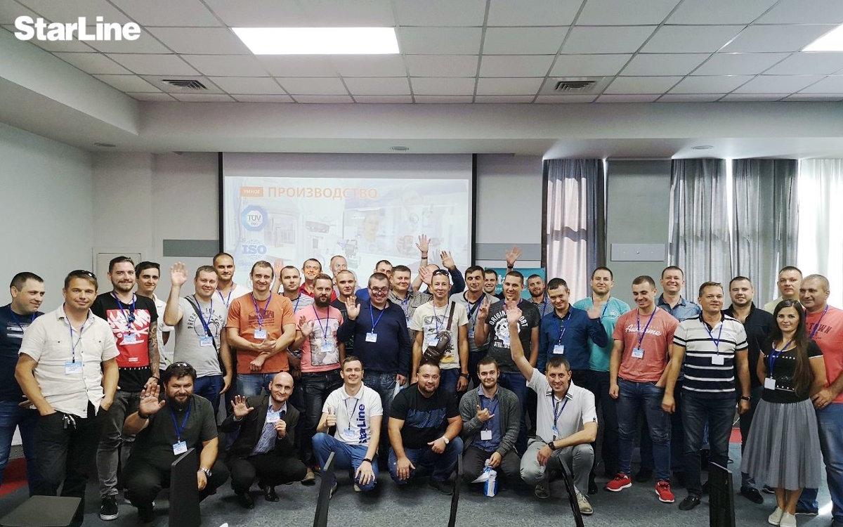 Итоги конференции Умная безопасность Симферополь