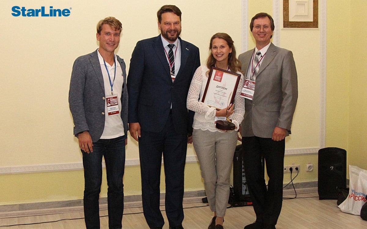 «Живая электроника России-2018»:  Беспилотник StarLine —  самый амбициозный проект!