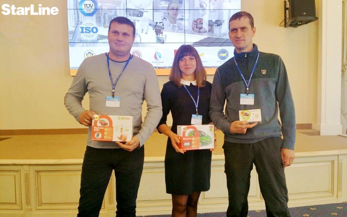 Итоги конференции Умная безопасность. Хабаровск