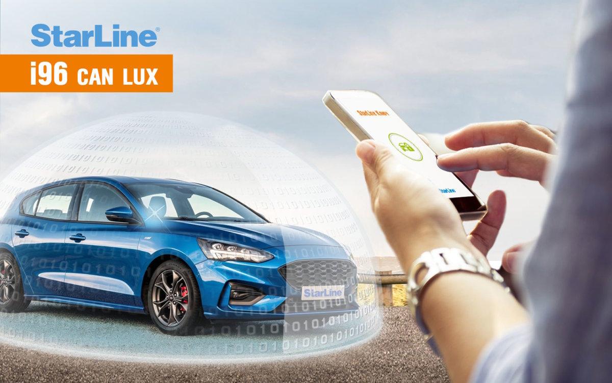 Иммобилайзер StarLine i96 CAN LUX: умный невидимый страж