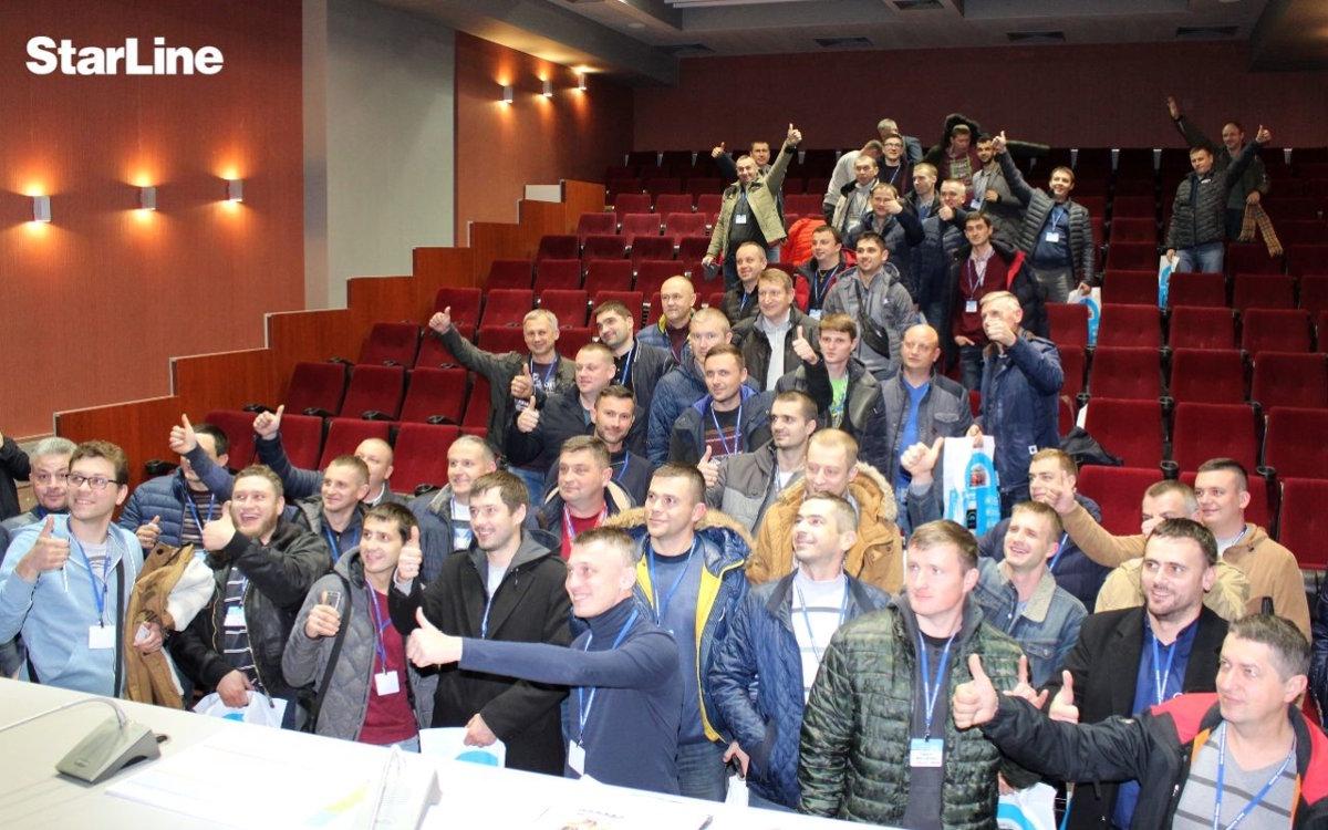 Итоги конференции Умная безопасность. Львов, Украина
