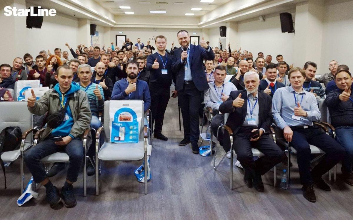 Итоги конференции Умная безопасность. Одесса, Украина