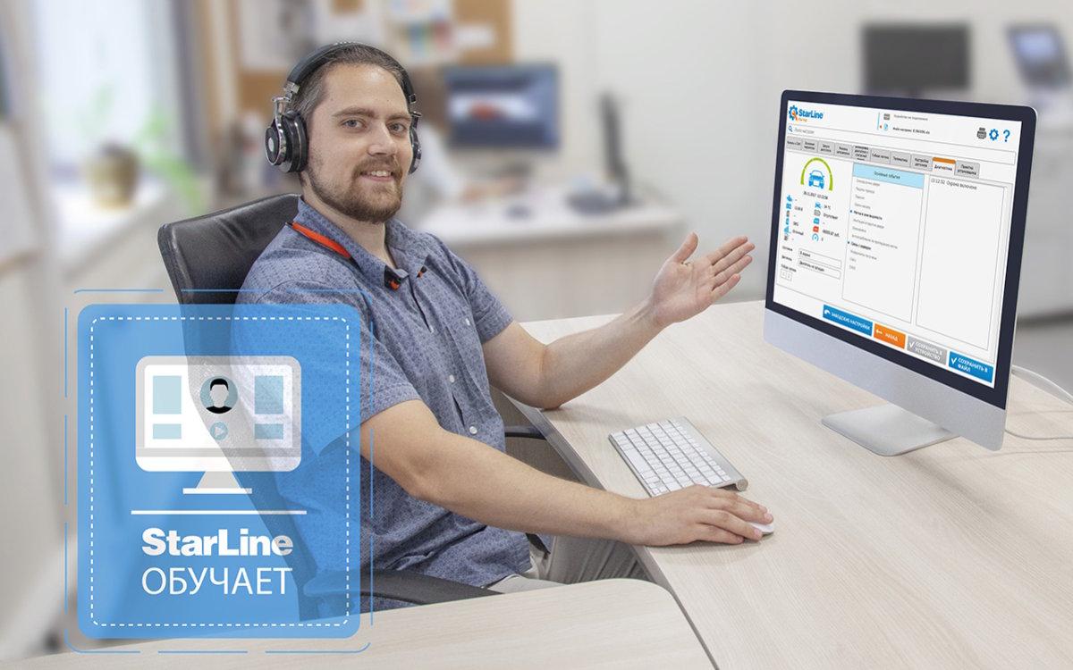 StarLine обучает: «Логи – умные помощники технических специалистов»