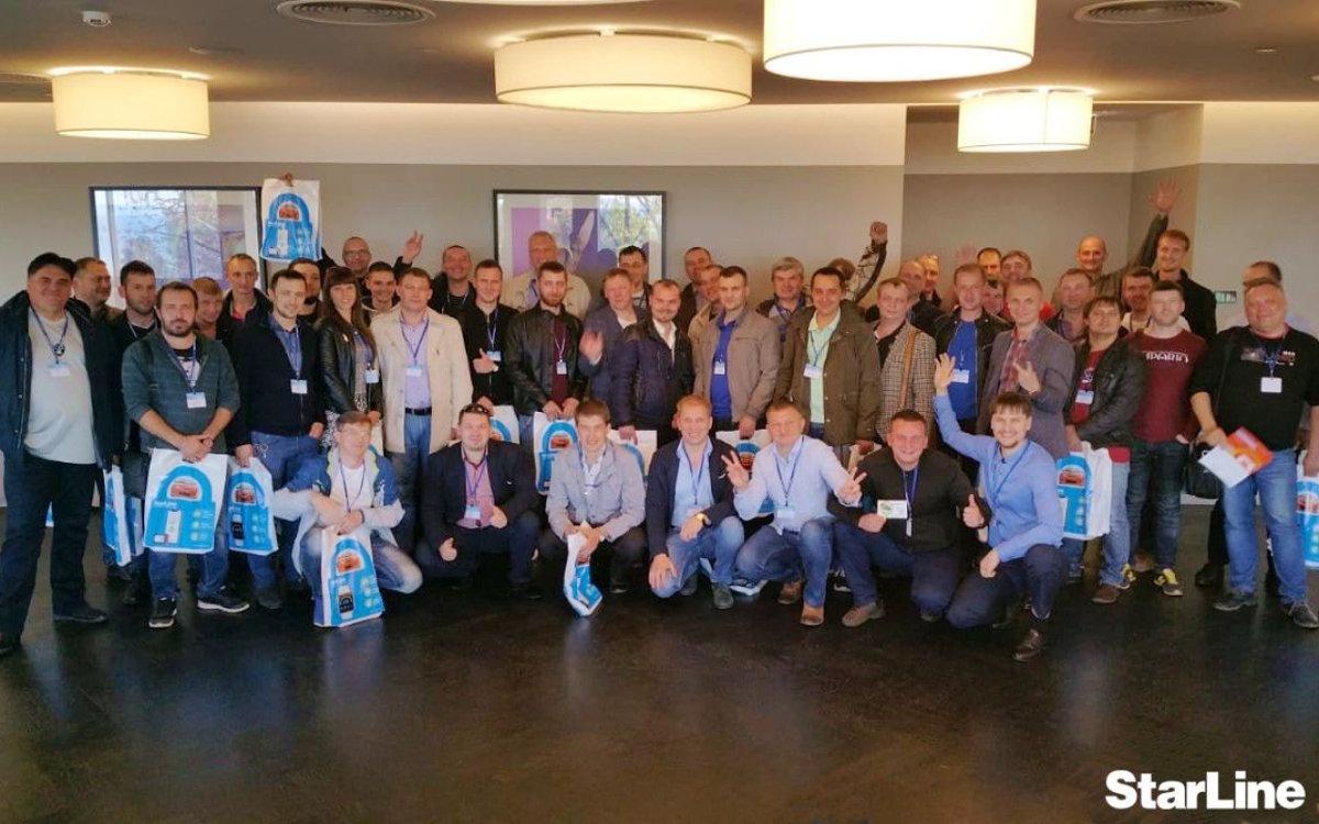 Итоги конференции Умная безопасность. Владивосток