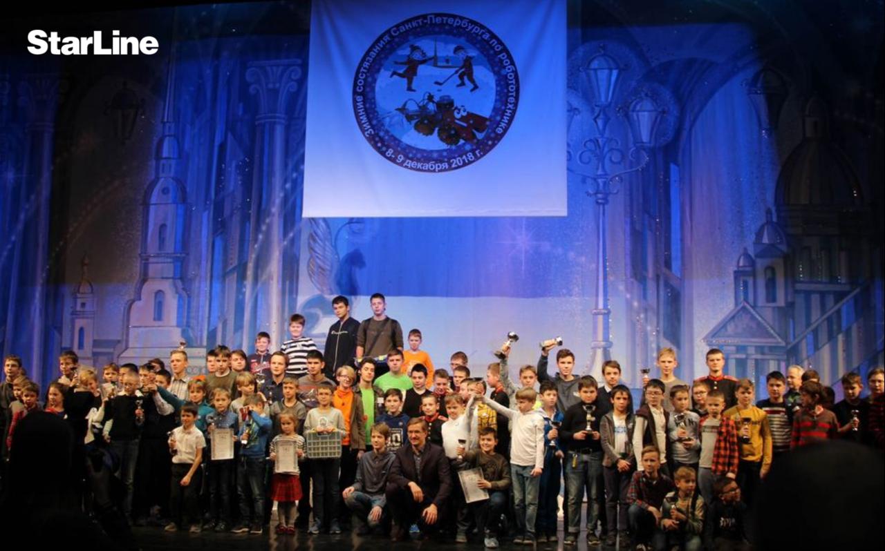 СтарЛайн и юные таланты России покоряют сердца!