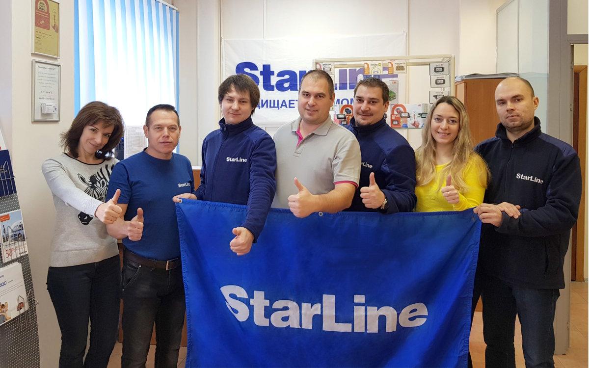 Офис представительства StarLine в Казани теперь еще ближе!