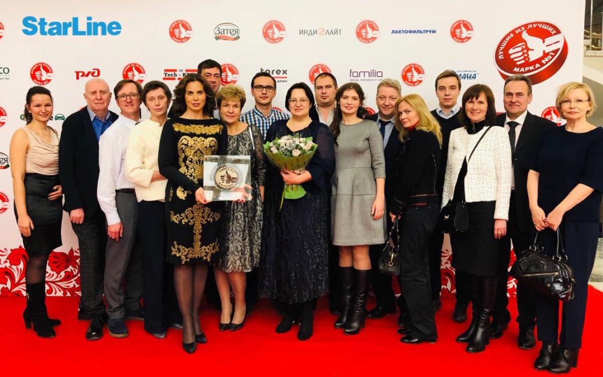 StarLine — Марка №1 в России!