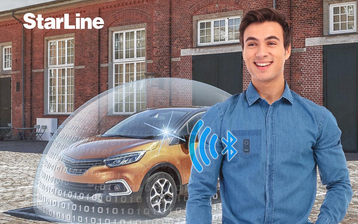 StarLine E96 BT: ваша безопасность и экономия!