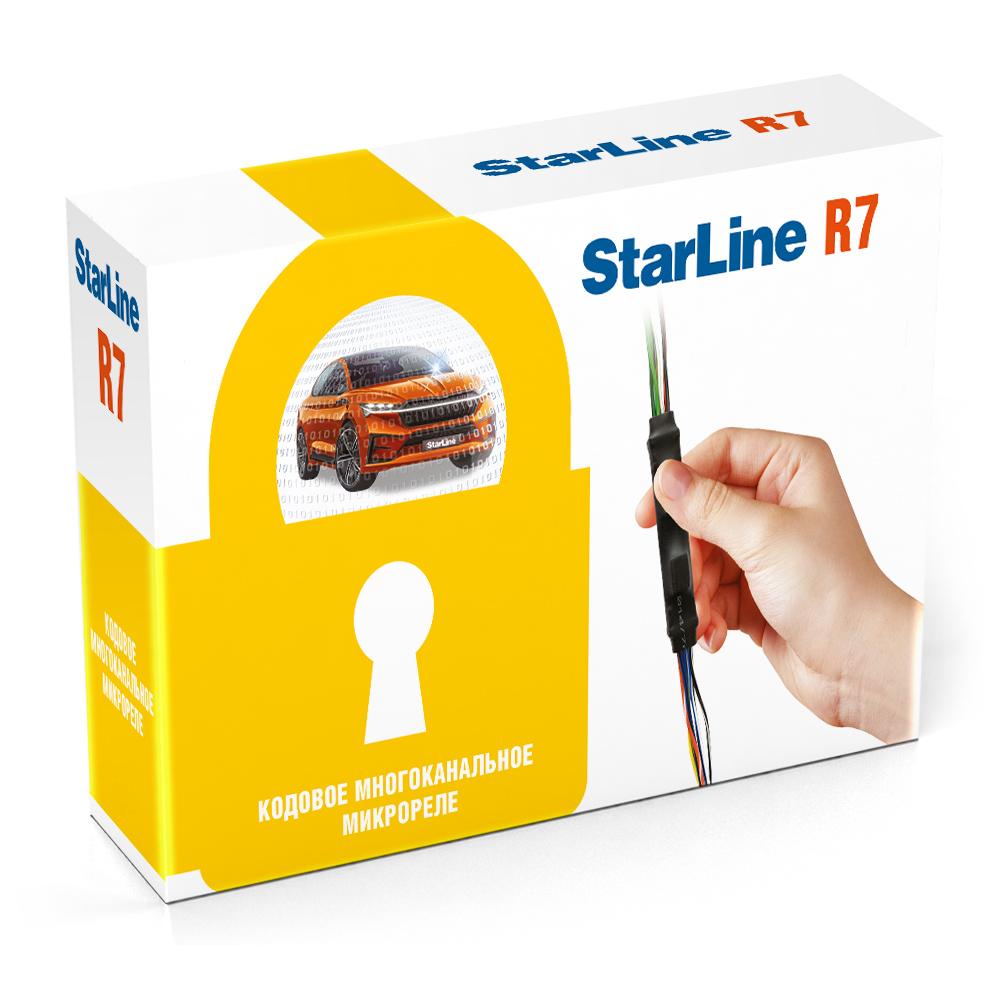 Кодовое многоканальное микрореле StarLine R7 предназначено для защиты автомобиля от угона путем блокировки двигателя и расширения функциональности вашего охранно-телематического комплекса.
